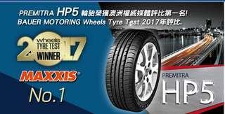 彰化員林 瑪吉斯輪胎 正新輪胎 HP5 Hpm3 215 65 16 實體店面安裝