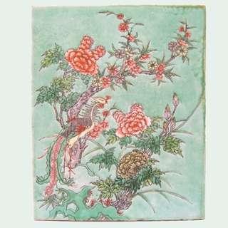 """Large Phoenix Plaque/Tile 24cm (9.5"""") x 29.2 cm (11.5"""") 清末民初彩瓷"""