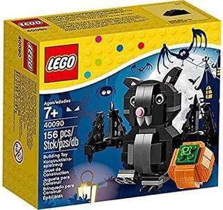 Lego 40090 Halloween Set Bat & Pumpkin