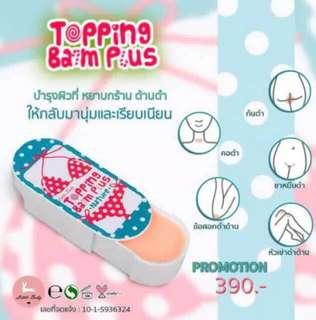 Topping Balm Plus by Little Baby ORIGINAL THAILAND