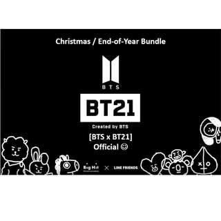 2018 Christmas / End-of-Year Bundle 😆