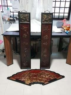 Antique Wooden Sign Board 3pcs (左宗棠书法木刻牌匾)