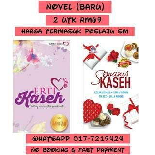 Novel Melayu Limited Edition & Special Edition