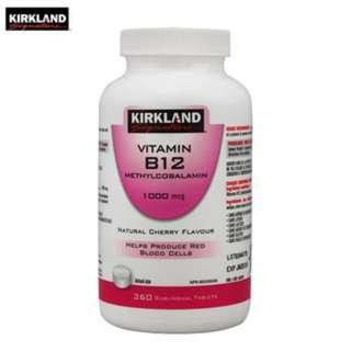 KIRKLAND SIGNATURE 柯克蘭 成人B群维生素B12