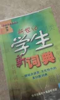 Learners publication chinese dictionary