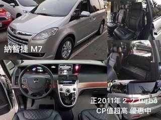正2011年2.2 Turbo MPV 7人座  舒適大空間 物超所值 全家旅行 商務用車  好方便 低月付 輕鬆入手