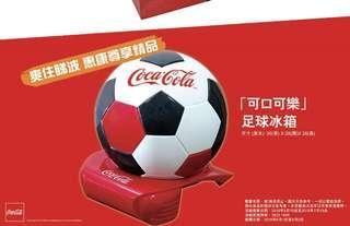 可口可樂 足球冰箱