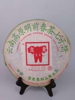 普洱茶餅-2004年春明茶廠春芽青餅生茶