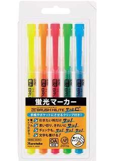 ZIG Hilite - Fluorescent brush highlighter pens