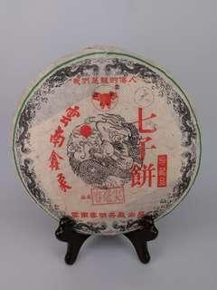 普洱茶餅-2004年春明茶廠春毫尖青餅生茶