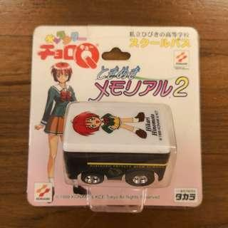 TOMY TAKARA CHORO Q Konami Hibikino Private High School BUS 巴士
