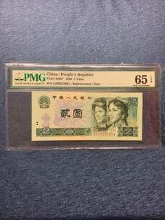 特價65E人民幣902補