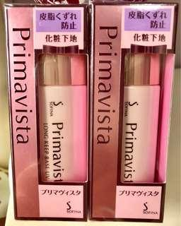 Sofina Primavista Long Keep Base UV 25ml 持久控油底霜 SPF 20PA++ 正貨日本版