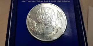 1976 Malaysia 25th Ann EPF Silver Proof Coin