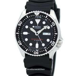 🚚 Seiko Automatic Diver Japan Made SKX007J1 Men's Watch