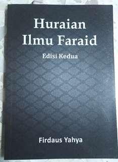 Andalus Diploma Pengajian Islam (DPI) Huraian Ilmu Faraid