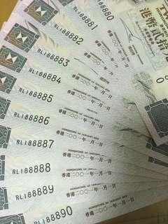 香港上海匯豐銀行鈔票2001年1月1日 188888
