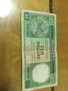 香港上海匯豐銀行1989年拾圓鈔票