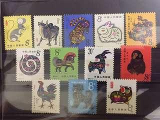 中國十二生肖郵票
