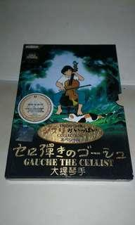 GAUCHE THE CELLIST DVD (STUDIO GHIBLI COLLECTION)