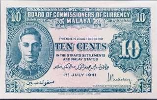Malaya 10 cents banknote dated 1941