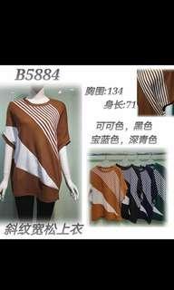 B5884 Ladies Butterfly Sleeves Short Sleeves Top