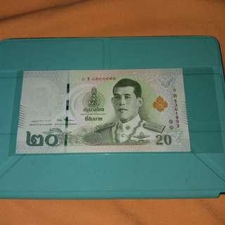 2018 泰國20銖紀念鈔 拉馬十世登基