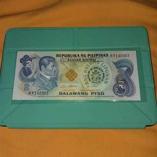 1981 菲律賓2比索紀念鈔 教皇訪問菲律賓