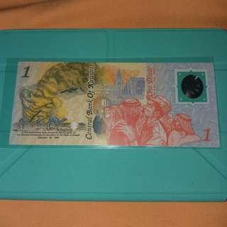 聖誕減價 1993 科威特1第納爾紀念鈔
