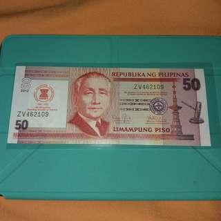 2012 菲律賓50比索紀念鈔 東盟成立45週年