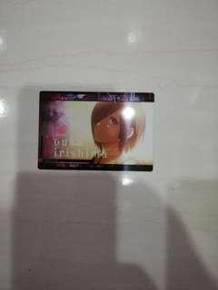 Tokyo Ghoul Trading Card