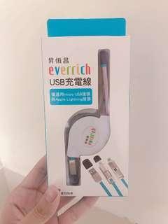 USB充電線 2合1 Android與iOS
