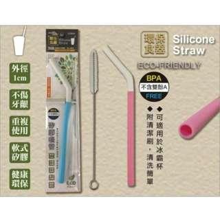 🚚 環保愛地球。米諾諾。24公分。雙色矽膠吸管。(彎型雙色)可吸珍珠。適用冰霸杯