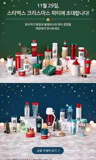 Starbucks korea Christmas 2nd edition /PO open~
