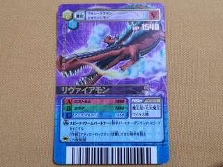 數碼暴龍alpha卡 DM02-087