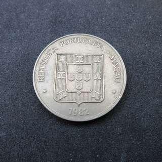 1982年 葡屬澳門壹圓硬幣一枚(包郵)
