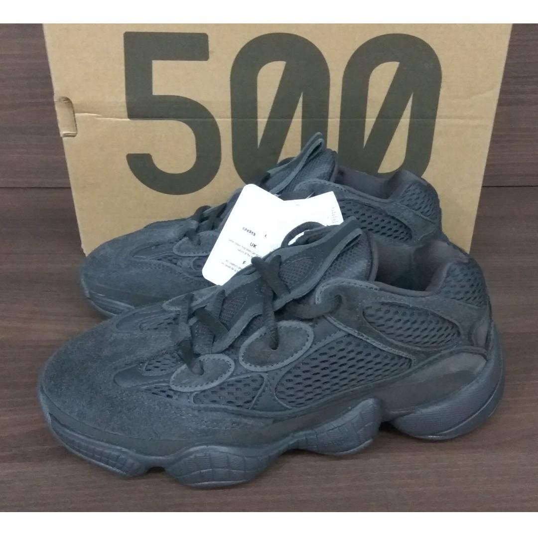 4c408b1e2 Adidas Yeezy 500 Utility Black