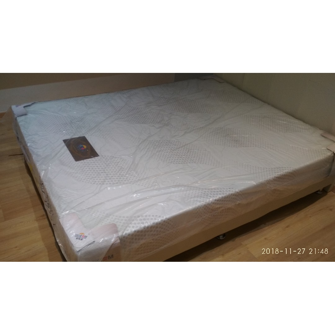 (price reduced) Brand new Sea Horse queen size mattress