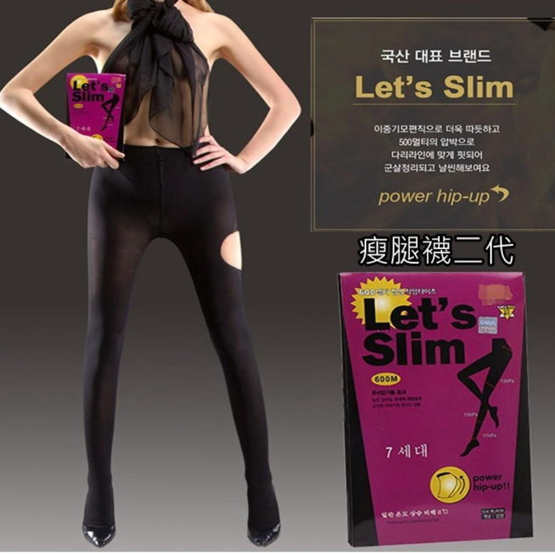 韓Lasya Let's Slim lets slim 600D提臀壓力褲襪絲襪秋冬保暖褲 直購價250元