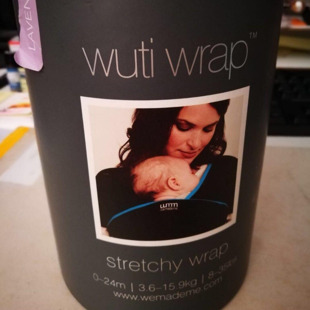 Wuti Wrap BB 包帶 全新未開