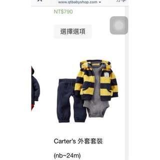 🚚 Carter超保暖外套(僅售黃黑條紋外套喔)二手85成新保存好