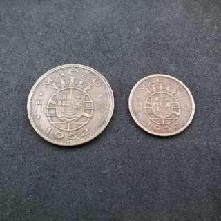 1952年 葡屬澳門查毫及伍仙硬幣各一個  (包郵)