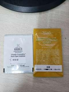 Kiehl's Sample