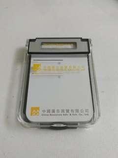 Memo pad with box