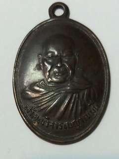 Thai Amulet LP Kron (Tok Raja)