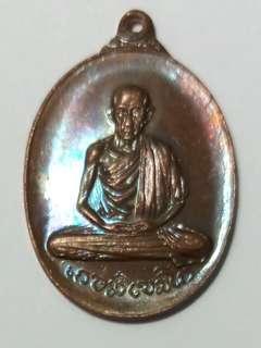 LP Kasiem Thai Amulet