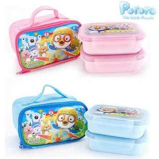 Pororo Stainless Steel Lunch Box