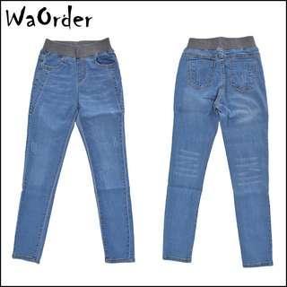 Jeans plus size sangat selesa