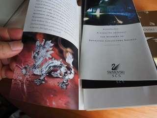 1997 Dragon 龍是施華洛世奇水晶年集 swarovski