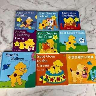 🚚 Spot board books for children